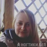 Любава Слайковская